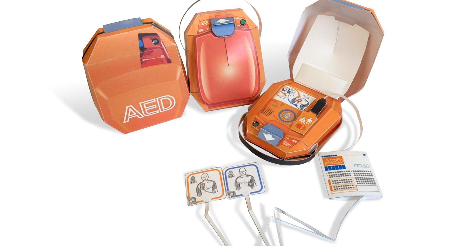 照片中提到了AED、AED、DDAO,跟阿萊奧太陽能有關,包含了抗癌藥、自動體外除顫器、除顫、除顫器、心