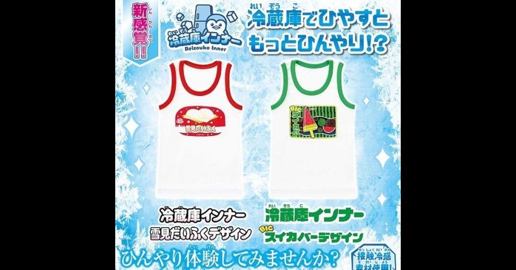 照片中提到了れ1、冷蔵庫でむやすと、も む E,包含了水、T恤衫、產品、萬代、服裝