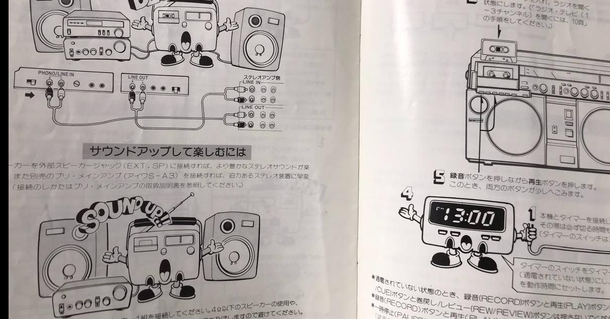 照片中提到了ラジオを聞く、状態にします。(「ラジオ·テレビ(1、~3チャンネル) を聞くには、10頁,包含了設計、設計、產品設計、產品、字形