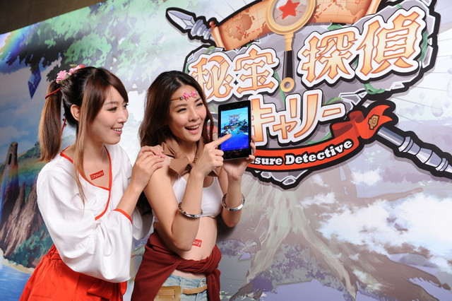 是超人氣日式卡牌RPG手機遊戲《秘宝探偵》炫風登台這篇文章的首圖