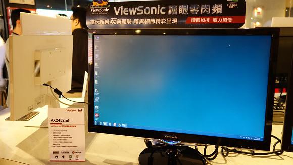 是 ViewSonic 2014 顯示器、投影機全新系列產品體驗會這篇文章的首圖