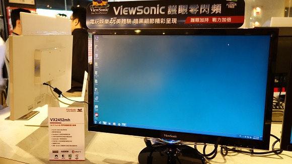 ViewSonic 2014 顯示器、投影機全新系列產品體驗會