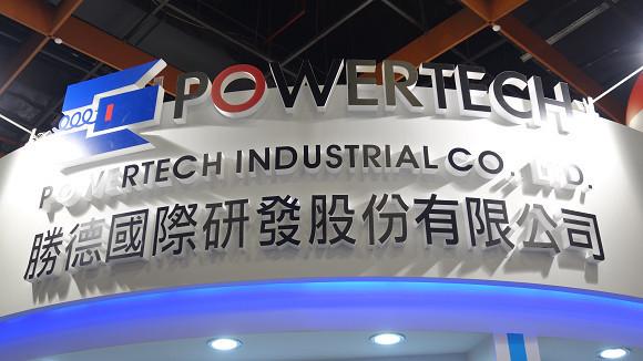 是【Computex 2014】Powertech - 節能省碳智慧用電這篇文章的首圖