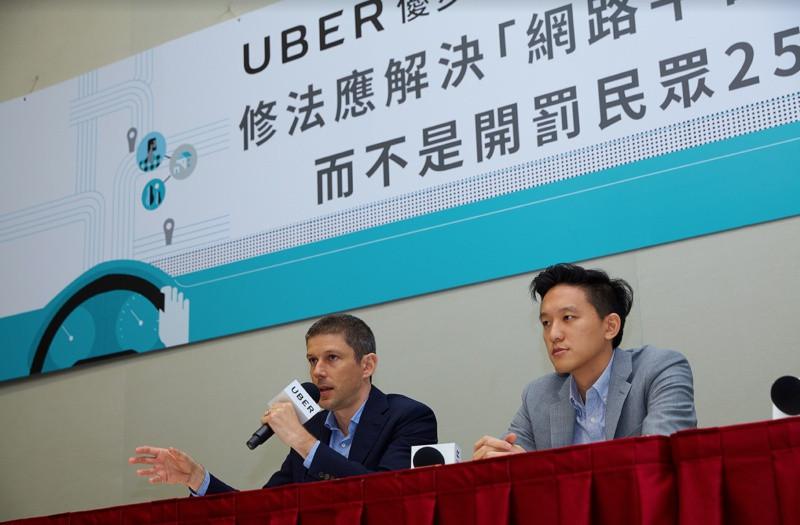 是觀點/批評政府墨守陳規之餘,Uber衝撞體制作法也應作檢討這篇文章的首圖