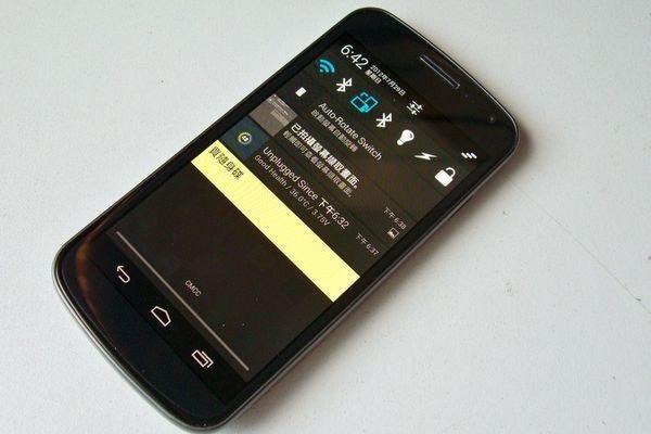 是【分享】三款實用系Android通知欄小工具這篇文章的首圖