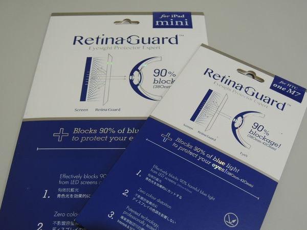 是[開箱] RetinaGuard 視網盾 抗藍光護眼保護貼這篇文章的首圖