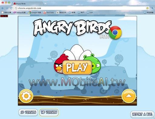 是Angry Birds Chrome 網頁免費版這篇文章的首圖