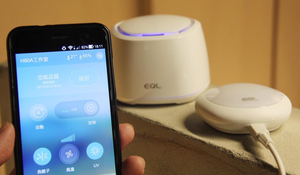 是EQL智能小管家-幫你開冷氣、放音樂、煮熱水,簡單到嫑嫑的這篇文章的首圖