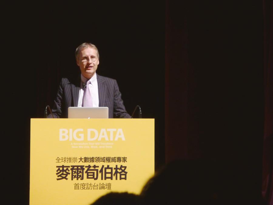 是《大數據》作者麥爾荀伯格:重點從來就不是「為什麼」!這篇文章的首圖