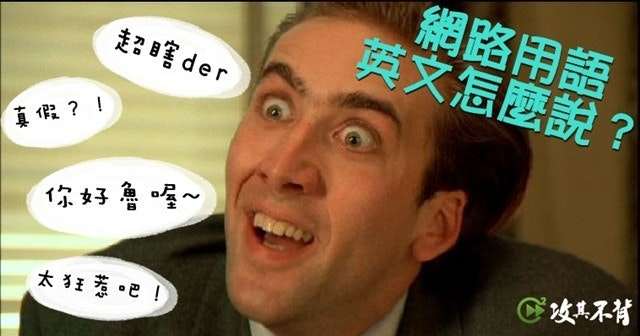 Nicolas Cage, Face/Off, Film, Actor, , Internet meme, Meme, Musical theatre, Hodl, , h&h nicholas cage custom zippered pillow cases 20x30 (twin sides), facial expression, nose, forehead, photo caption, laughter, smile, jaw, facial hair, product