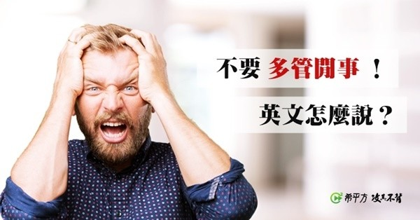 Vesu, , Stock photography, Photograph, Image, , PICONZZA, , Shutterstock, Ukulele, 指定管理者制度のすべて: 制度詳解と実務の手引 [書籍], facial expression, chin, forehead, facial hair, product, human behavior, smile, jaw, laughter
