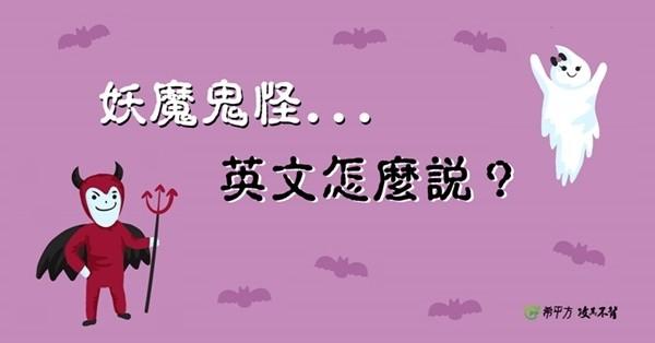 白娘子, 許仙, 如何讓你遇見我, News, 好讀周報, , Text, Illustration, Love, , cartoon, Cartoon, Pink, Text, Illustration, Font, Organism, Smile, Graphic design, Art, Happy