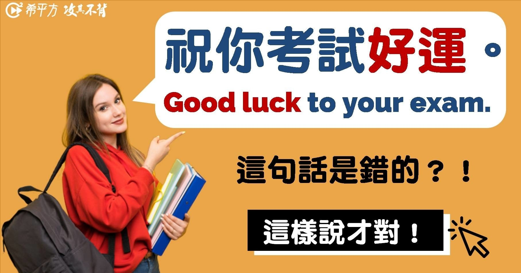 Book, Utterance, University, Conversation, Question, Public Relations, Bank, Web banner, Gratis, Cargo, banner, Font