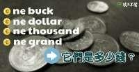 Cash, Coin, Font, Organism, Product, cash, Money, Coin, Currency, Cash, Saving, Metal, Organism, Quarter, Dime, Money handling