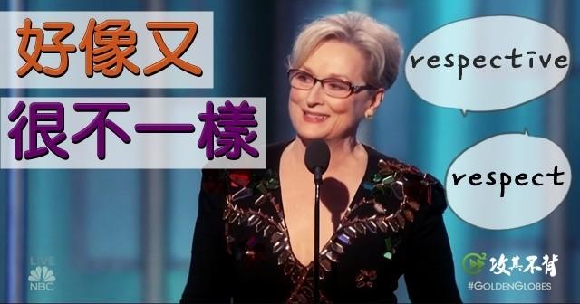 Meryl Streep, , 74th Golden Globe Awards, United States, Television show, Glasses, President of the United States, Golden Globe Award, Advertising, Public Relations, glasses, Eyewear, Glasses, Television presenter, Smile, Media, Vision care