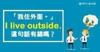, Banner, Logo, Language, Chinese language, , Inarticulate, English Language, Text, La Dao Jin Tian, cartoon, Text, Font