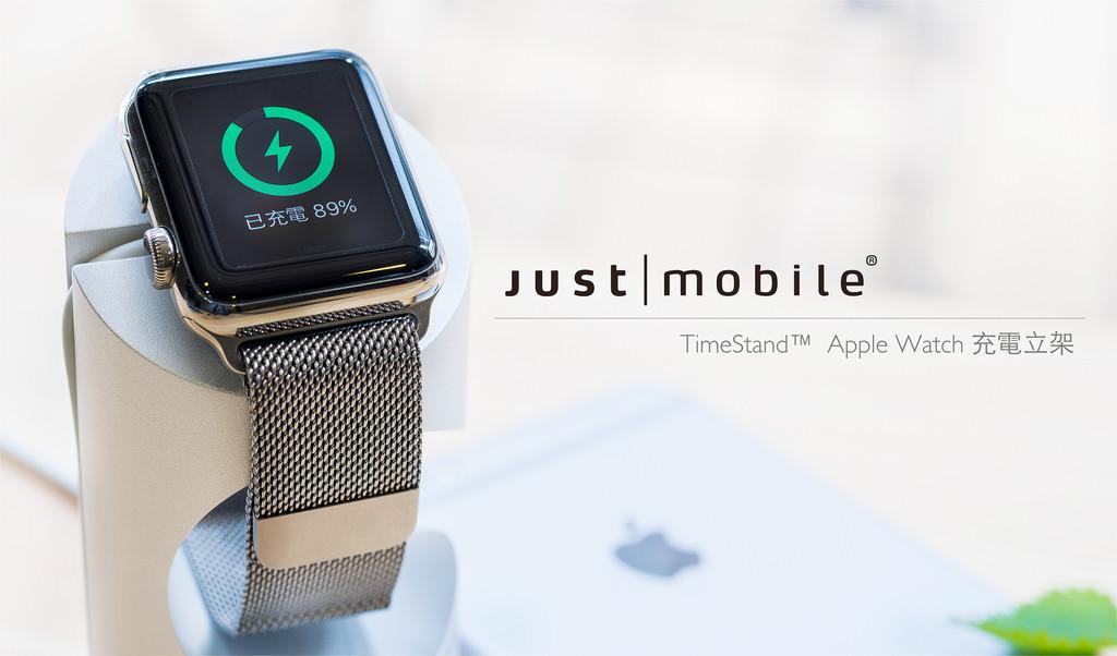 是買了 Apple Watch 卻老是讓他躺在桌上?來個 Just Mobile 鋁合金立架把它「供」起來吧!這篇文章的首圖