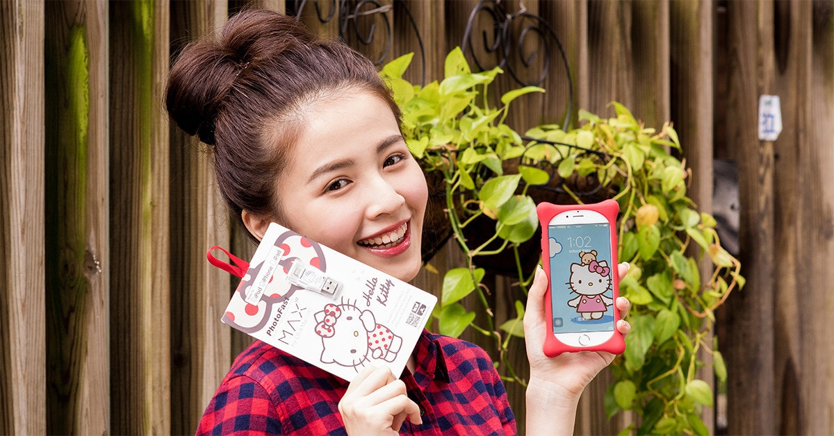 是【癮柯柯】Hello Kitty 上身!想送女友 iPhone 隨身碟選這支 PhotoFast MAX 特別版就對啦!這篇文章的首圖