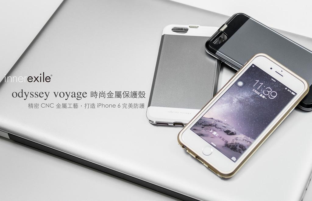 是[520傳情禮盒活動中]令人感動的誠意之作:Odyssey Voyage 金屬保護殼打造 iPhone 6 完美防護!這篇文章的首圖
