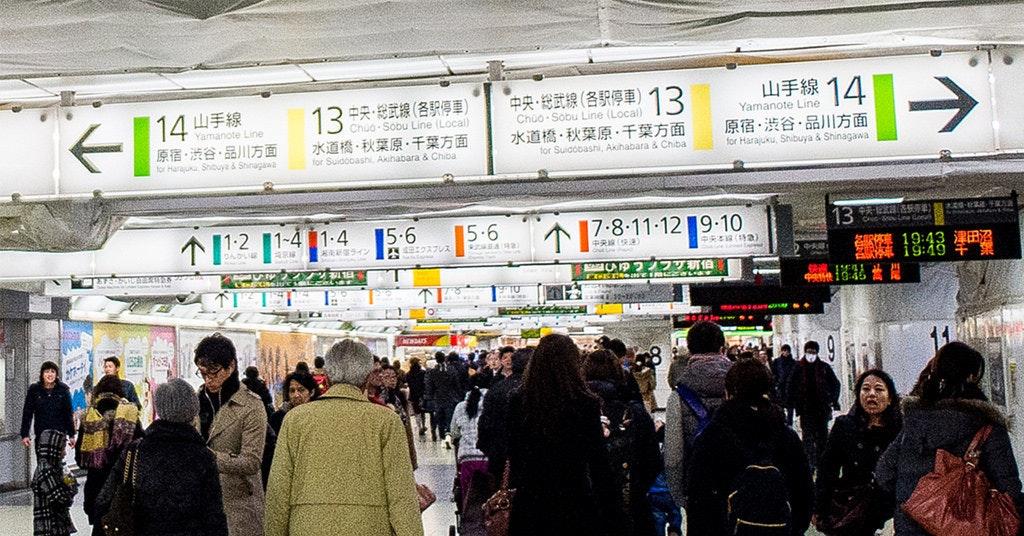 是你還覺得台北捷運圖很難懂嗎?來看看日本人怎麼解決電車轉乘問題吧~這篇文章的首圖