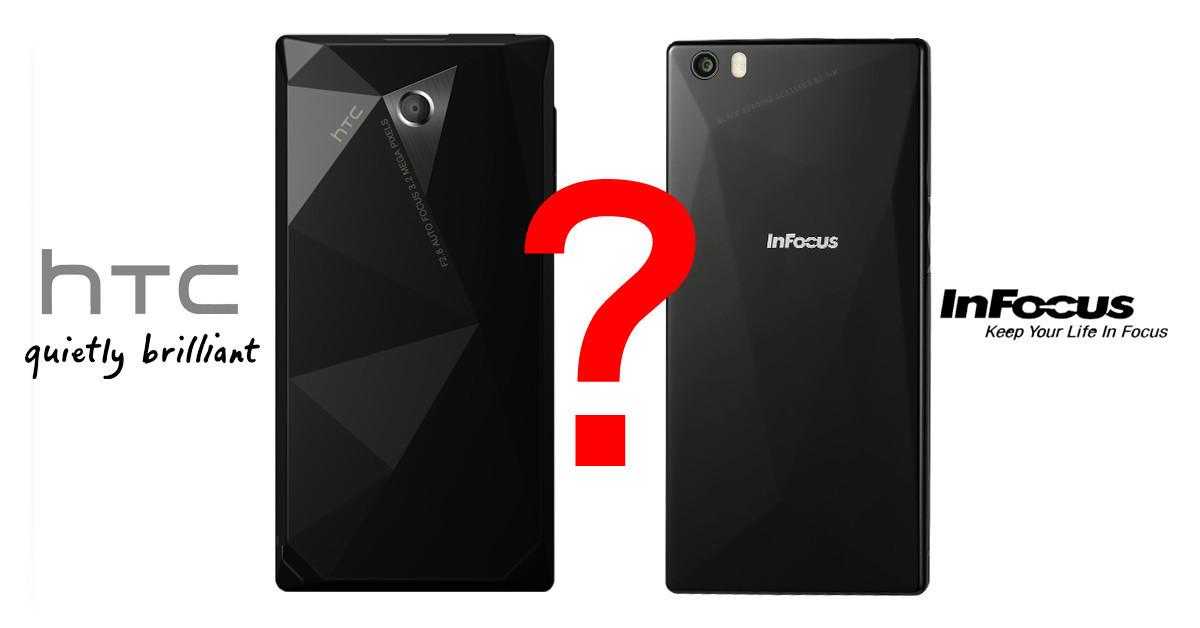 是抄襲亦或創新?看似山寨 HTC ,其實是鴻海 InFocus Infinity 最新「3D 玻璃技術」的完美呈現!這篇文章的首圖