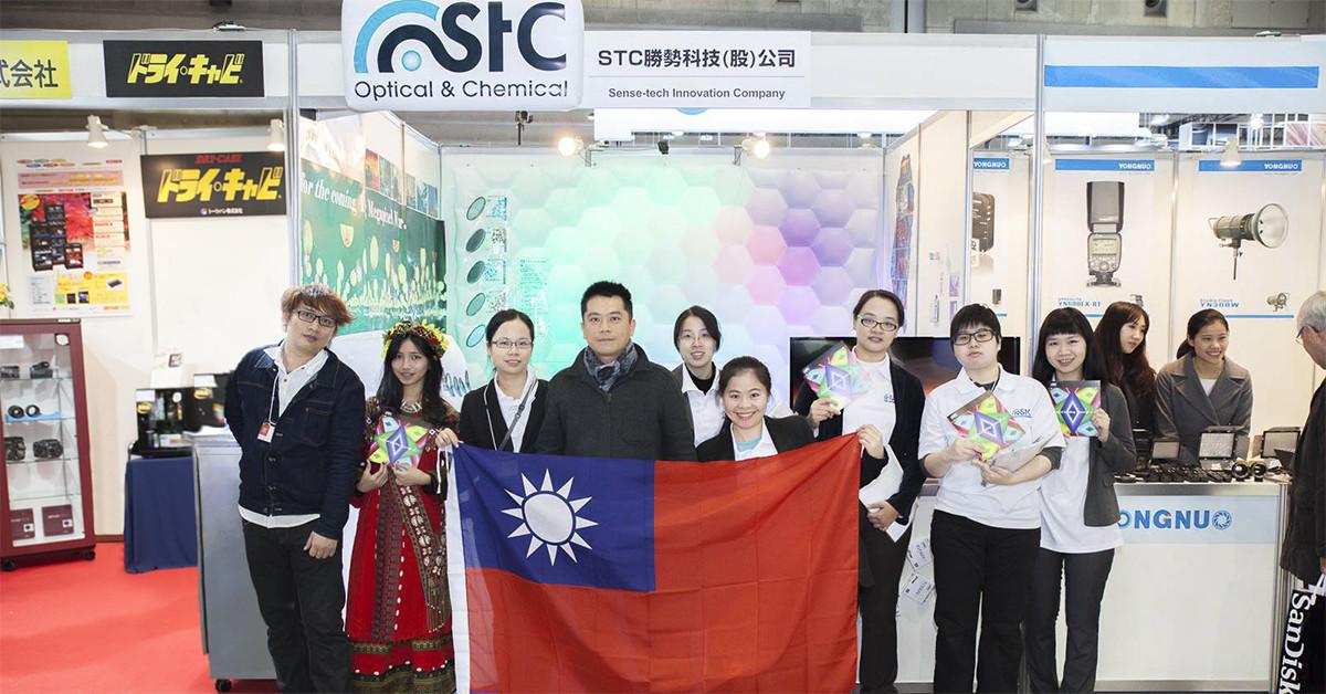 是[品牌大傳奇] 三大相機廠鍍膜都靠他!台灣 STC 勝勢科技超日趕歐,打造地表最強相機濾鏡這篇文章的首圖
