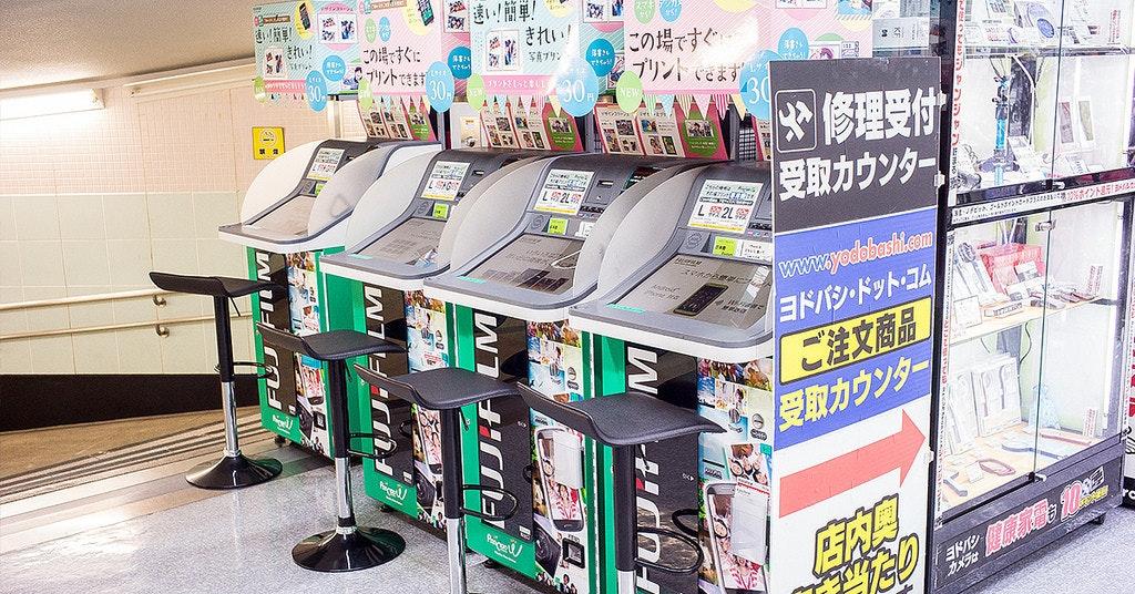 是[攝影小教室] 自己印卡片寄給朋友吧!日本自助相片列印機動手玩教學~這篇文章的首圖