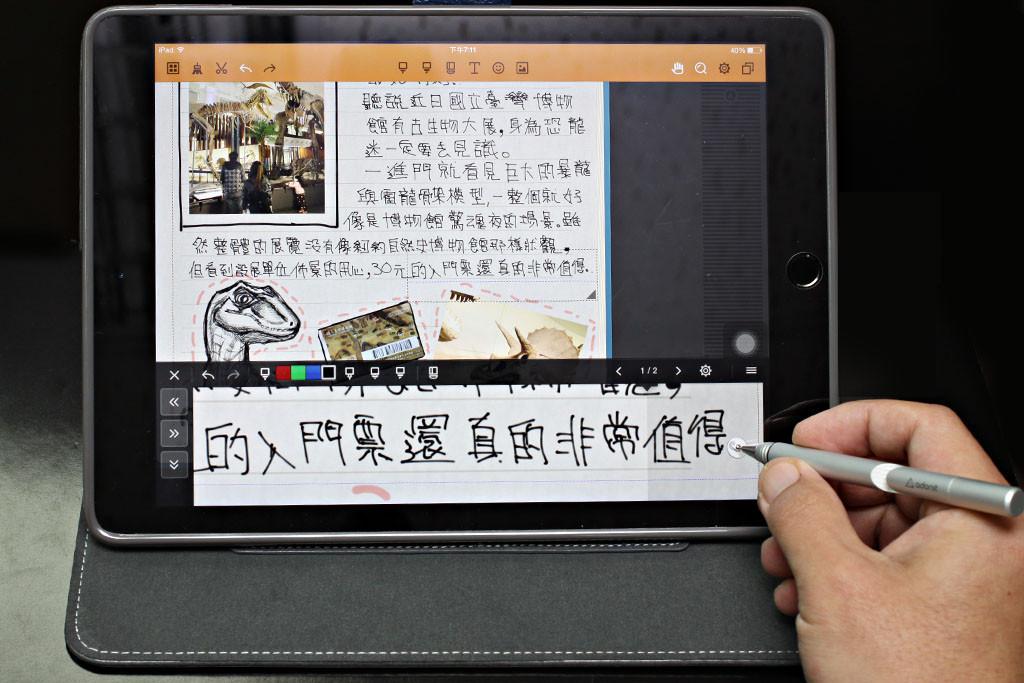 是便於攜帶的adonit Jot Mini迷你隨行細字觸控筆,讓你信手拈來抒發心情。這篇文章的首圖