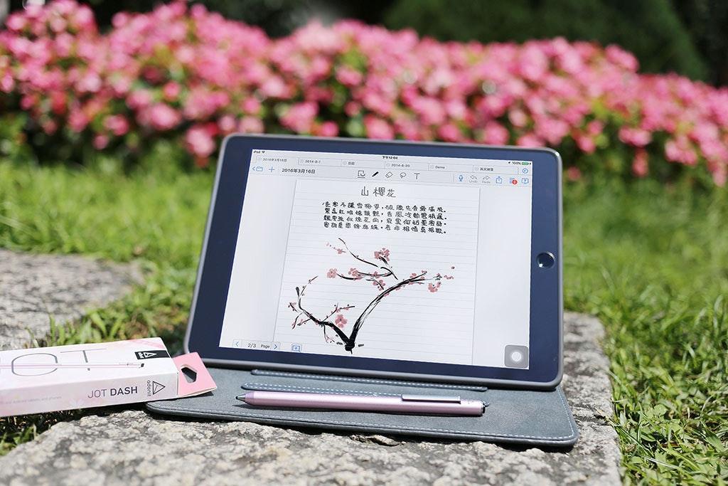 是縱然錯過了賞花季,也絕不能錯過Adonit Jot Dash賞花季限量粉彩櫻花觸控筆這篇文章的首圖