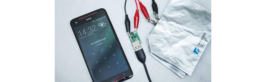 是新台灣之光!革命性的鋁離子電池將會改變世界!這篇文章的首圖