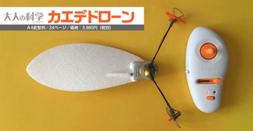 是大人的科學:自轉個不停的單翼無人機這篇文章的首圖