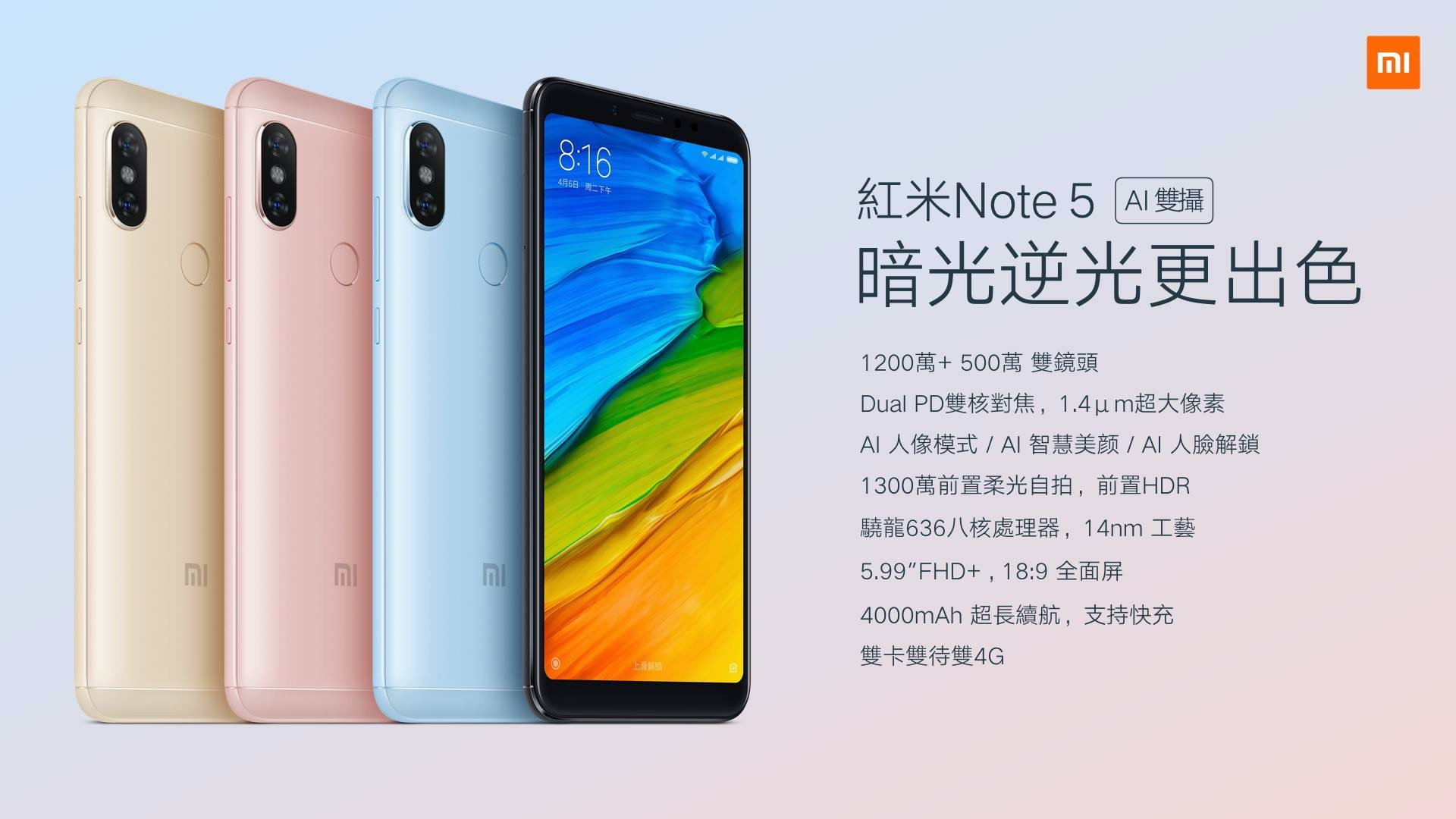Xiaomi Redmi Note 5A, Xiaomi Redmi Note 4, Samsung Galaxy S Plus, Redmi 5, Redmi Note 5, , Xiaomi Redmi, Xiaomi, Qualcomm Snapdragon, Telephone, xiaomi redmi 5 plus, mobile phone, gadget, communication device, electronic device, technology, product, portable communications device, smartphone, feature phone, product