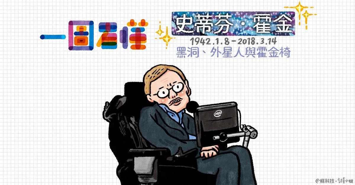 huo_jin_cover.jpg