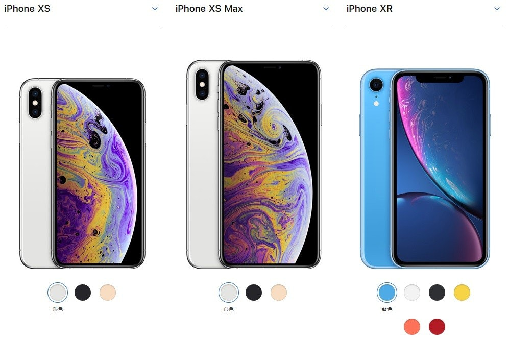 Smartphone, iPod, Product, Product design, , Mobile Phone Accessories, Electronics, Design, Pattern, Purple, ipod, technology, gadget, purple, product, mobile phone, electronics, portable media player, electronic device, ipod, design