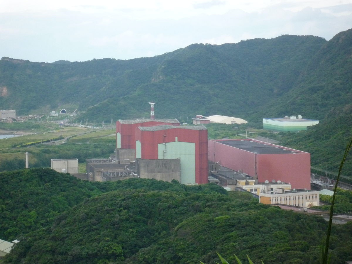 Taipei, Kuosheng Nuclear Power Plant, 台电北部展示馆, Atomic Energy Council, Taiwan Power Company, , Nuclear power plant, Operating reserve, Power station, Electricity generation, 核 二 廠, highland, hill station, rural area, mountain, nuclear power plant, power station, hill, village, reservoir, land lot
