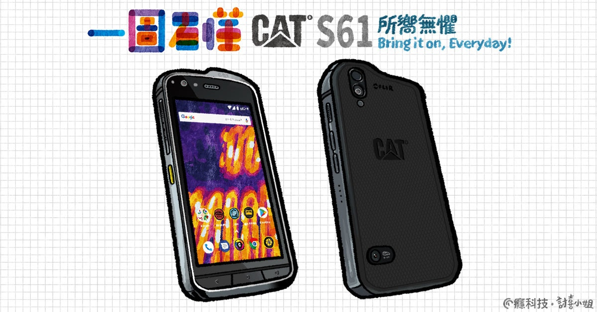 Feature phone, Smartphone, Mobile Phone Accessories, Product design, Cellular network, Product, Electronics, iPhone, Design, Font, caterpillar, mobile phone, gadget, feature phone, communication device, electronic device, technology, product, portable communications device, smartphone, telephony, Caterpillar