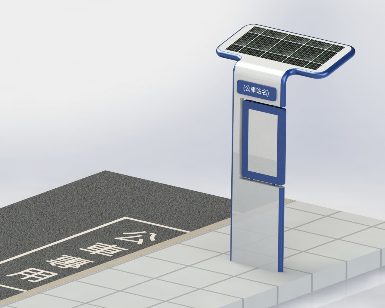 Bus, Public transport, 台北市公共运输处, Electricity, Electricity generation, Solar energy, Green energy, Bus stop, Transport, Product design, angle, product, technology, product, angle