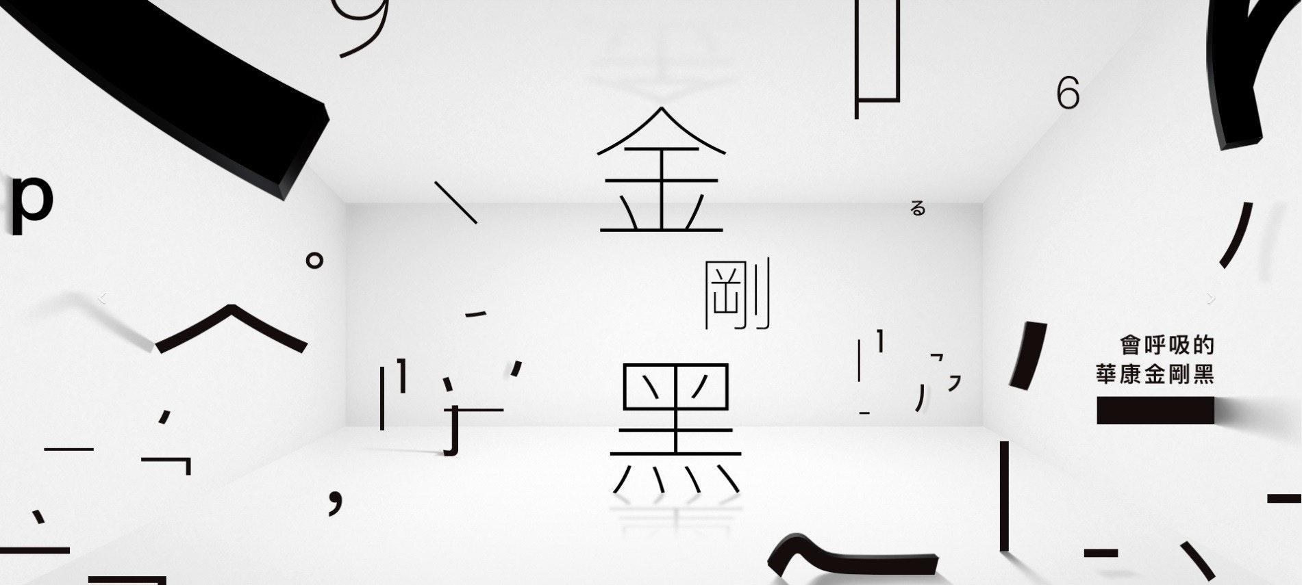 Product design, Graphic design, Brand, Product, Font, Design, Pattern, Clock, Technology, Angle, clock, white, black and white, text, font, clock, product, design, diagram, monochrome, line