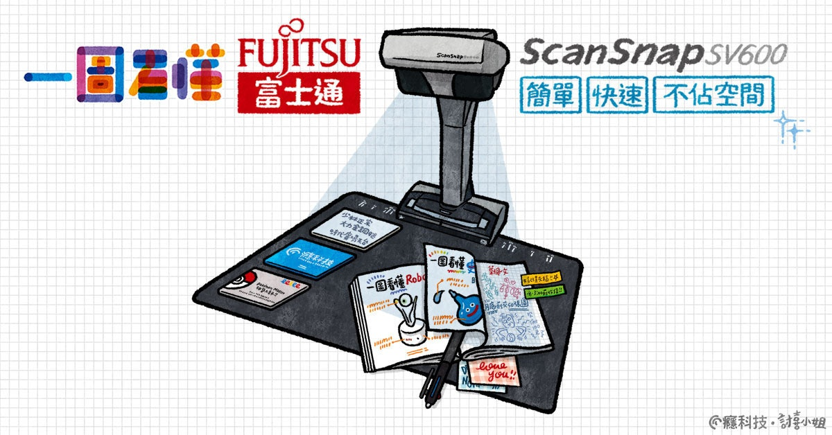 Product design, Brand, Product, , Fujitsu, Font, Technology, Computer hardware, Design, fujitsu, product, technology, product, product design, hardware, font, brand, Fujitsu