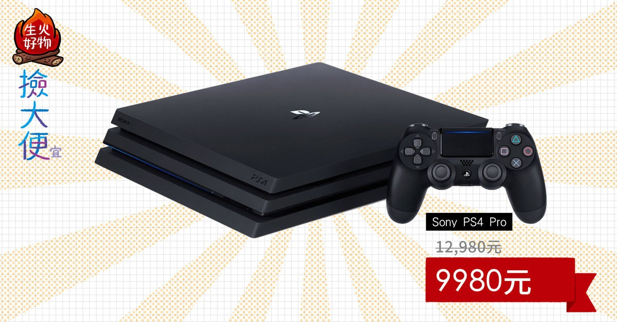PlayStation 4 Pro, Video Game Consoles, Video Games, Sony PlayStation 4 Slim, Supersampling, Game, , Sony Corporation, , Sony, ps4 super, Gadget, Electronic device, Technology, Video game console, Playstation, Game controller, Playstation accessory, Video game accessory, Joystick, Electronics