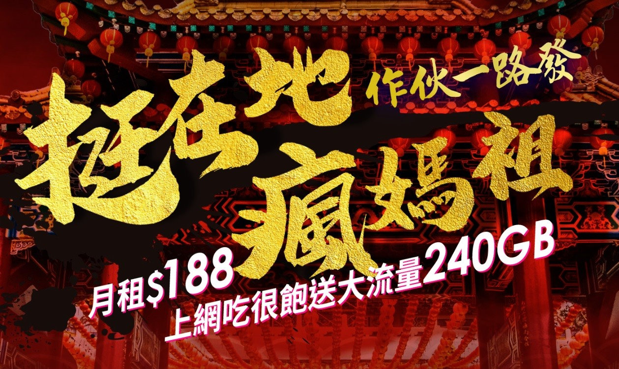 Chinese New Year, Desktop Wallpaper, Font, Computer, New Year, Stage-M, tradition, Font