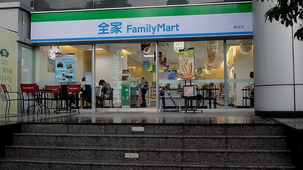 Convenience Shop, Family Mart convenience store, Taiwan FamilyMart Co. Ltd., , Shop, , Family Mart, FamilyMart, Vending Machines, , 全家 義 安 店, Building, Convenience store