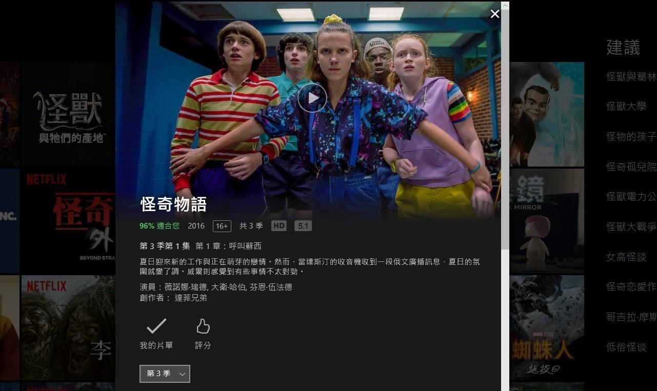 Public Relations, Screenshot, Public, fun, Advertising, Adaptation, Screenshot, Website, Style, Movie