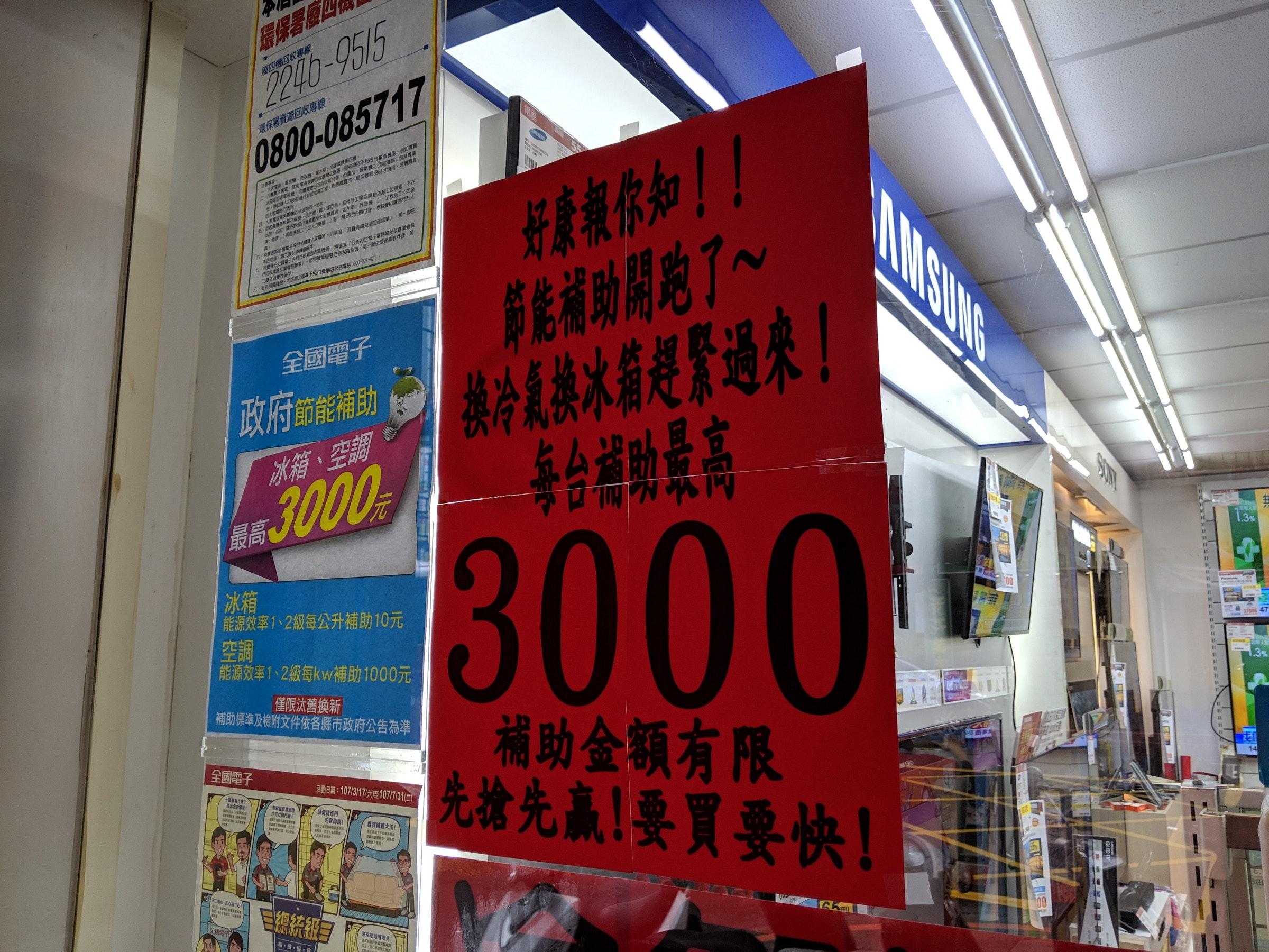 Advertising, Retail, poster, Building, Advertising, Retail