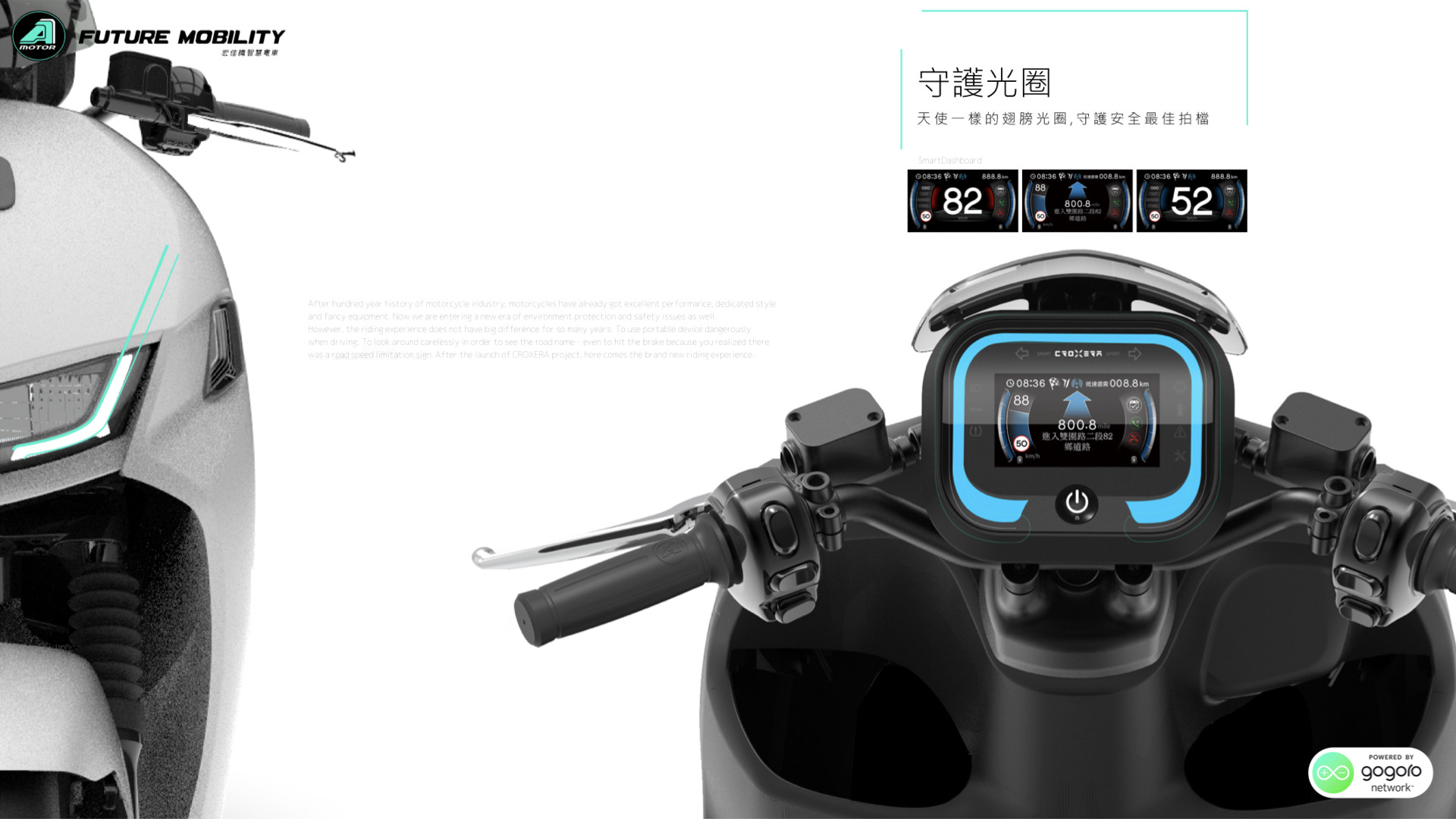 Electric vehicle, Car, , Aeon Motor, Motorcycle, Electric motorcycles and scooters, Gogoro, , , PGO Scooters, car, Product, Helmet, Vehicle, Technology, Motorcycle accessories, Honda, Cameras & optics