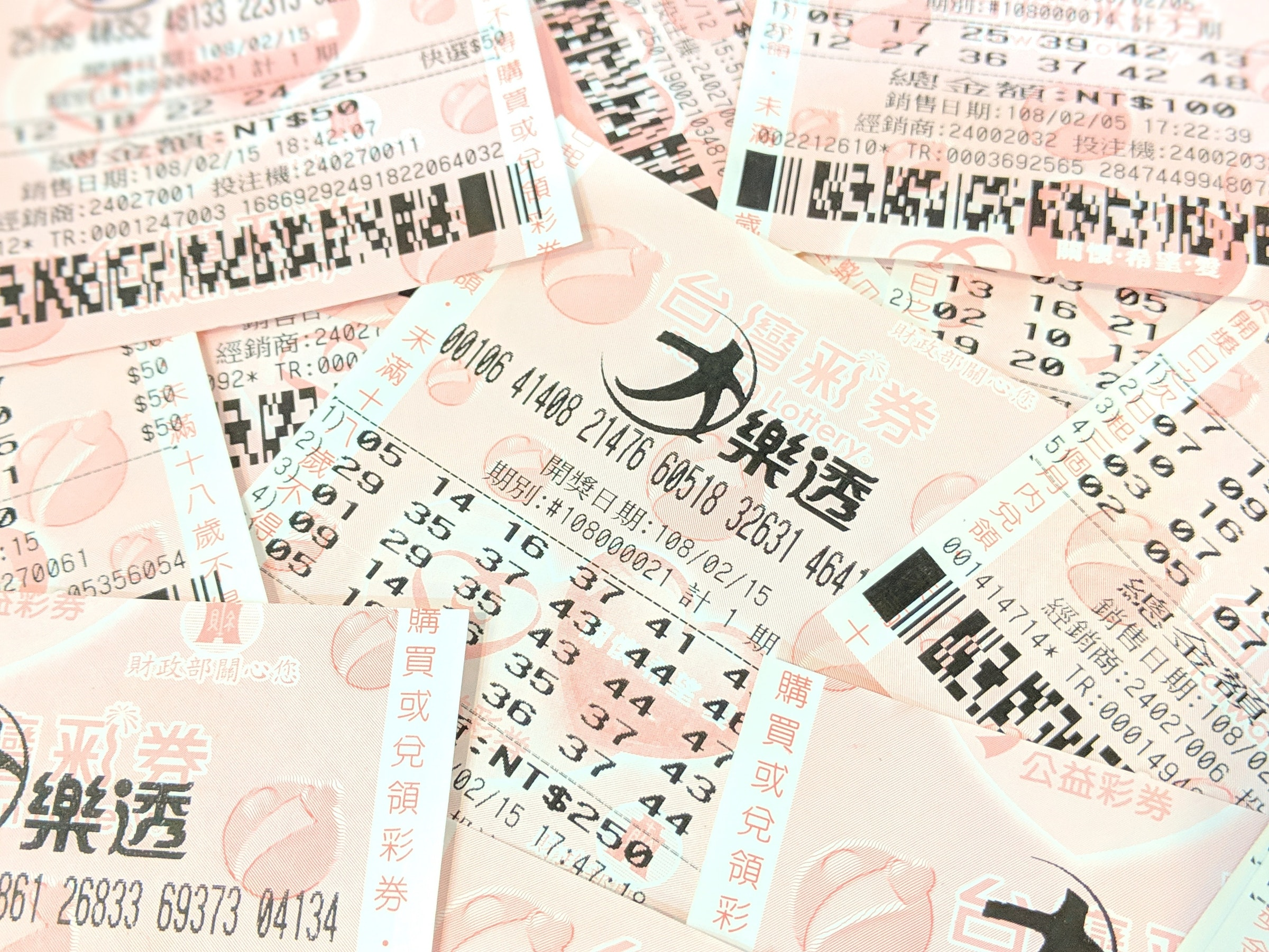 Taiwan Lottery, , Lottery, Apbalvojums, Online and offline, Live television, , , , 3G, 大 樂 透, Text, Font, Line, Ticket, Paper