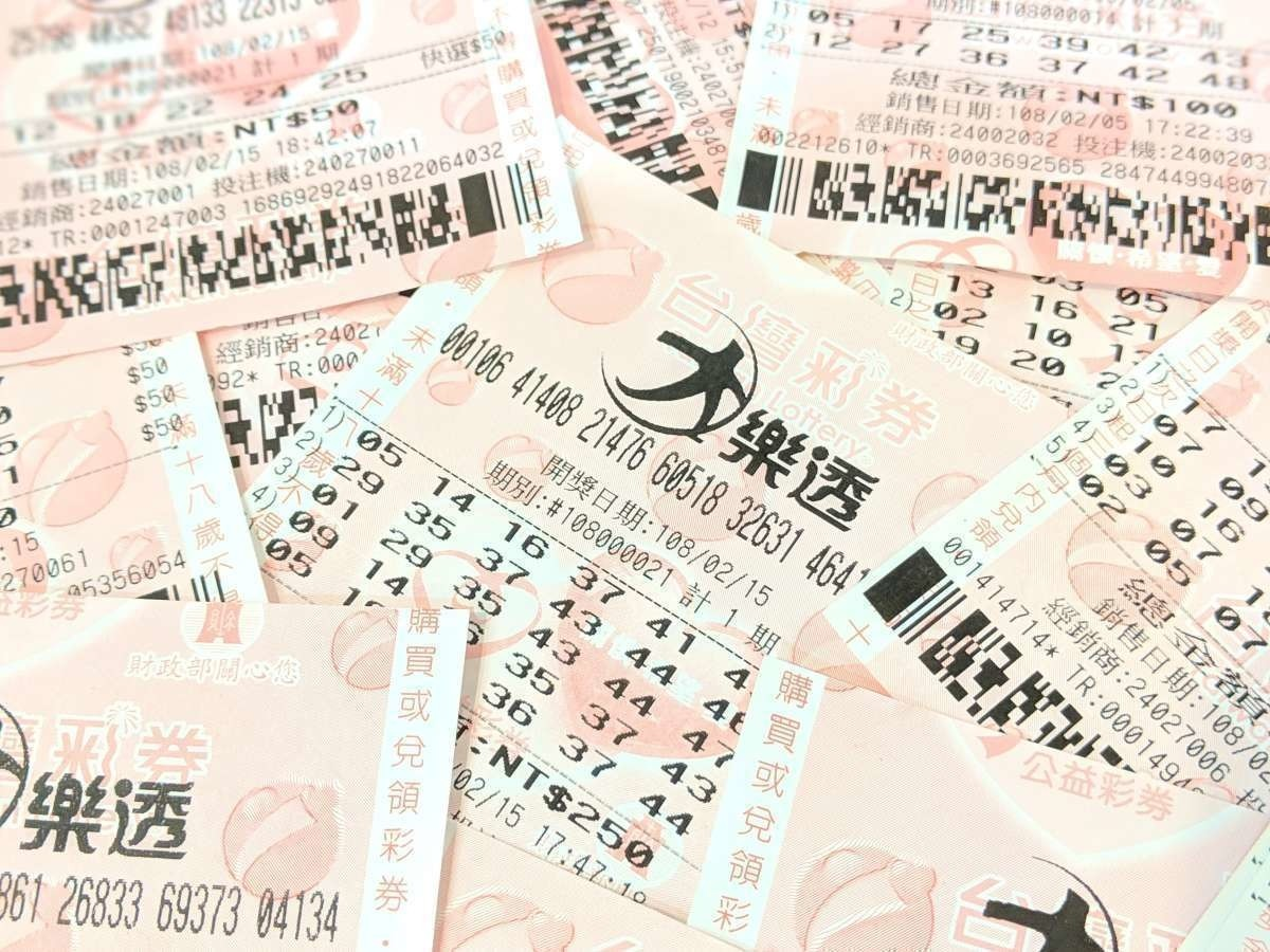 Taiwan Lottery, , Lottery, Apbalvojums, Online and offline, Taipei, Live television, 瘾科技, Multiplayer video game, Friday, 大 樂 透, Text, Font, Line, Ticket, Paper
