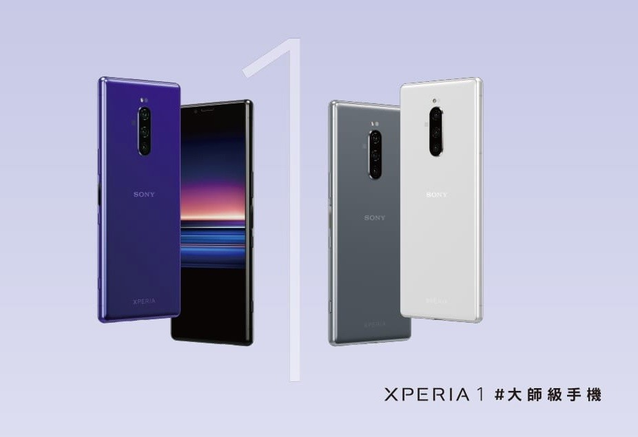 Sony Xperia 1, , Sony Xperia, , 4G, WannaCry ransomware attack, Mobile Phones, Sony Corporation, , ROM, mobile phone, Product, Technology, Electronic device, Electronics, Gadget, Rectangle, Metal