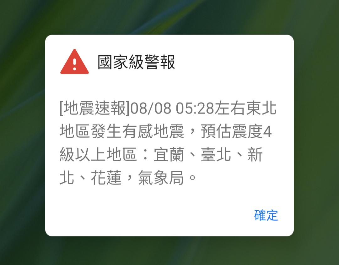 速報 東方