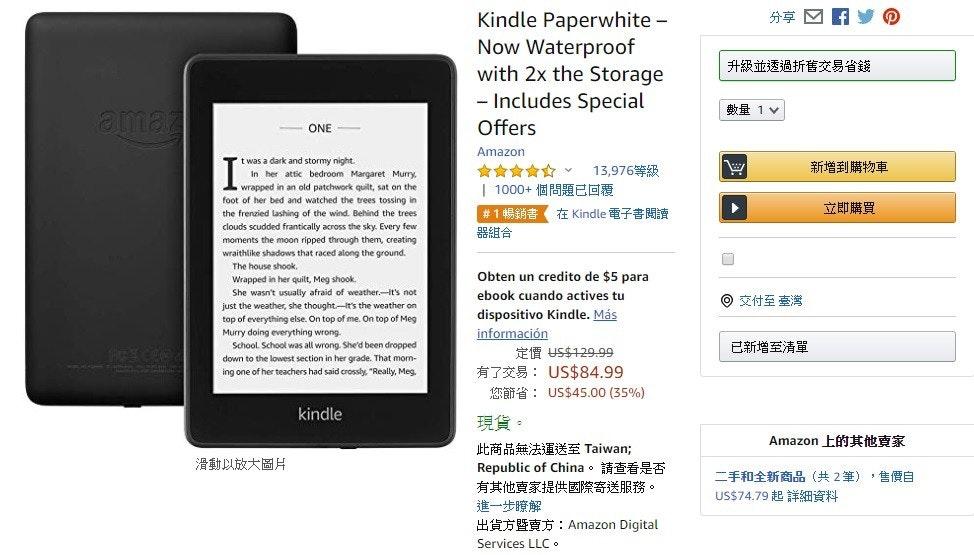 照片中提到了Kindle Paperwhite、Now Waterproof、with 2x the Storage,跟Telegraaf Media Groep有關,包含了點燃paperwhite10ªgeração、亞馬遜Kindle Paperwhite、手機、亞馬遜網、亞馬遜Kindle